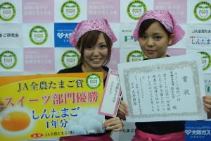京都女子大学 0(たまご)クラブ