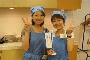 京都女子大学  葉酸ニコニコ+