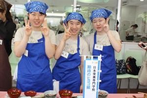 日本栄養専門学校 期待のヒヨコ組