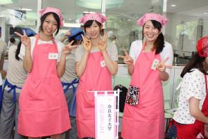 奈良女子大学 大和なでしこ