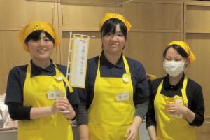 京都光華女子大学 葉酸と卵とじゃらし